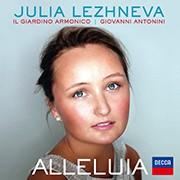 Julia Lezhaneva